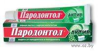 """Зубная паста """"Пародонтол"""" Актив (124 г)"""