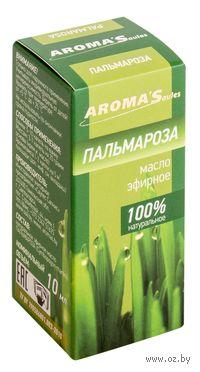 """Натуральное эфирное масло """"Пальмароза"""" (10 мл)"""