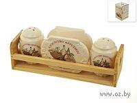 Набор для специй керамический на подставке (солонка, перечница, салфетница; 23х6х6,5 см; арт. L0200028)