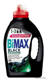 """Гель-концентрат для стирки """"Black Fashion"""" (1,5 кг)"""