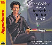 The Golden Age of Detective Fiction. Part 2. Charlie Chan Carries On. Эрл Биггерс