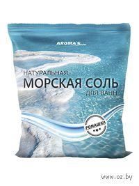 Соль морская для ванн с экстрактом ромашки (1 кг)
