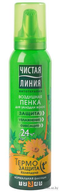 "Пенка для укладки волос ""Термозащита"" (150 мл)"