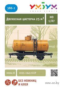 """Сборная модель из картона """"Двухосная цистерна"""" (бензин; масштаб: 1/87)"""