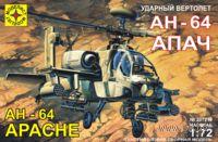 """Вертолет """"АН-64А Апач"""" (масштаб: 1/72)"""