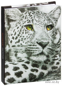 "Записная книжка ""Леопард"" (А6)"