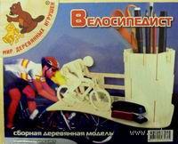 """Сборная деревянная модель """"Велосипедист"""""""
