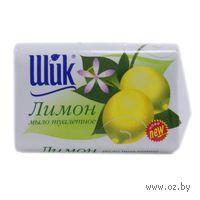 "Мыло Шик ""Лимон"" (70 г)"