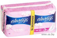 Гигиенические прокладки ALWAYS Ultra Sensitive Super Plus Duo (16 шт)