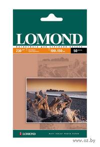 Матовая фотобумага Lomond (50 листов, 230г/м2, формат А6)