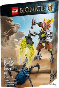 "LEGO. Bionicle. ""Страж Камня"""