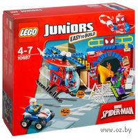 "LEGO. Juniors. ""Убежище Человека-паука"""