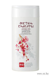 "Шампунь для волос ""Aroma SPA"" (240 мл)"