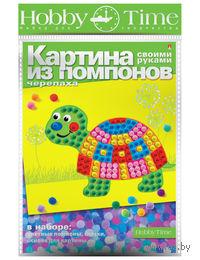 """Аппликация из помпонов """"Черепаха"""""""