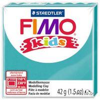"""Глина полимерная """"FIMO Kids"""" (бирюзовый; 42 г)"""