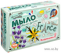 """Набор для изготовления мыла """"Франция"""""""