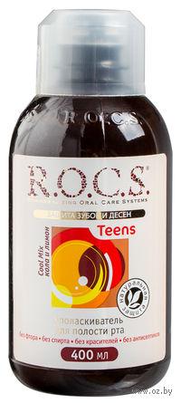 """Ополаскиватель полости рта """"R.O.C.S. Cool Mix"""" (400 мл)"""