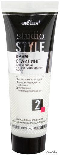 Крем-стайлинг для укладки и структурирования волос (75 мл)