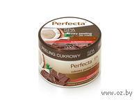 Пилинг очищающий шоколадно-кокосовый (225 мл)