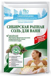 """Сибирская рапная соль для ванн """"Хвойная"""" (530 г)"""