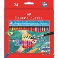 Акварельные карандаши Faber-Castell в картонной коробке (24 цвета + кисточка)