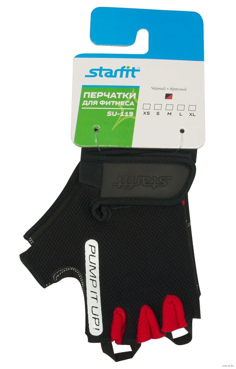 233052f438b4 Перчатки для фитнеса SU-119 (L  чёрные красные) Starfit   купить в Минске в  интернет-магазине — OZ.by