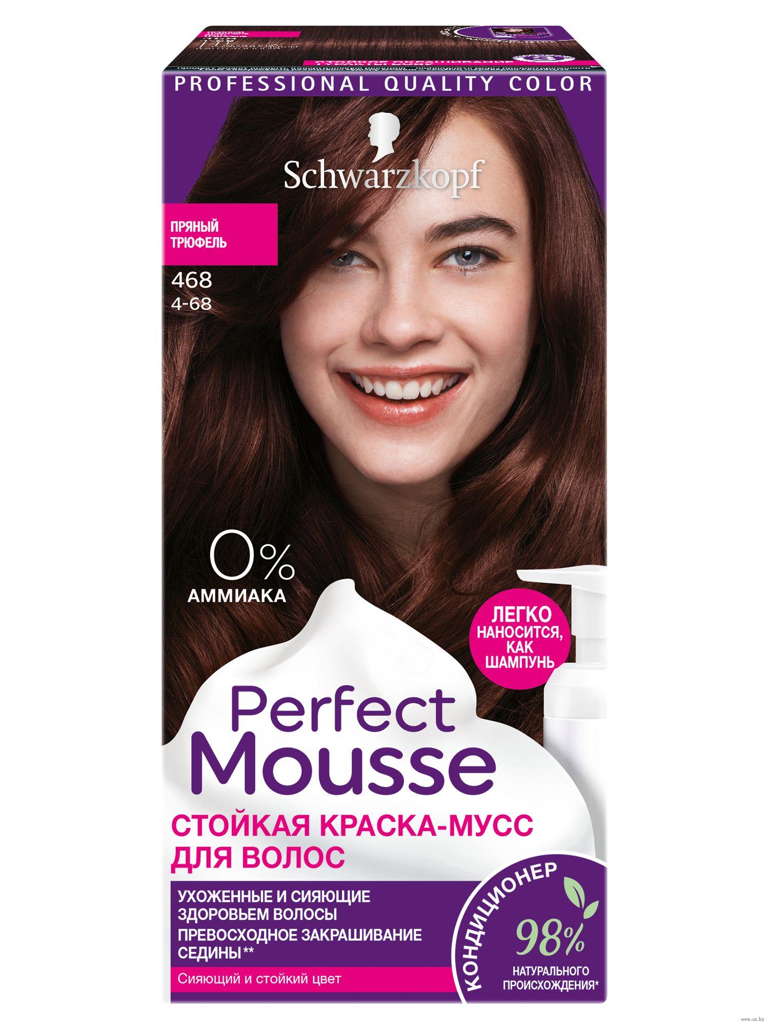 """Краска-мусс для волос """"Perfect Mousse"""" тон: 468, морозный шоколад купить в Минске. Отзывы, цены в интернет-магазине с доставкой — OZ.by"""