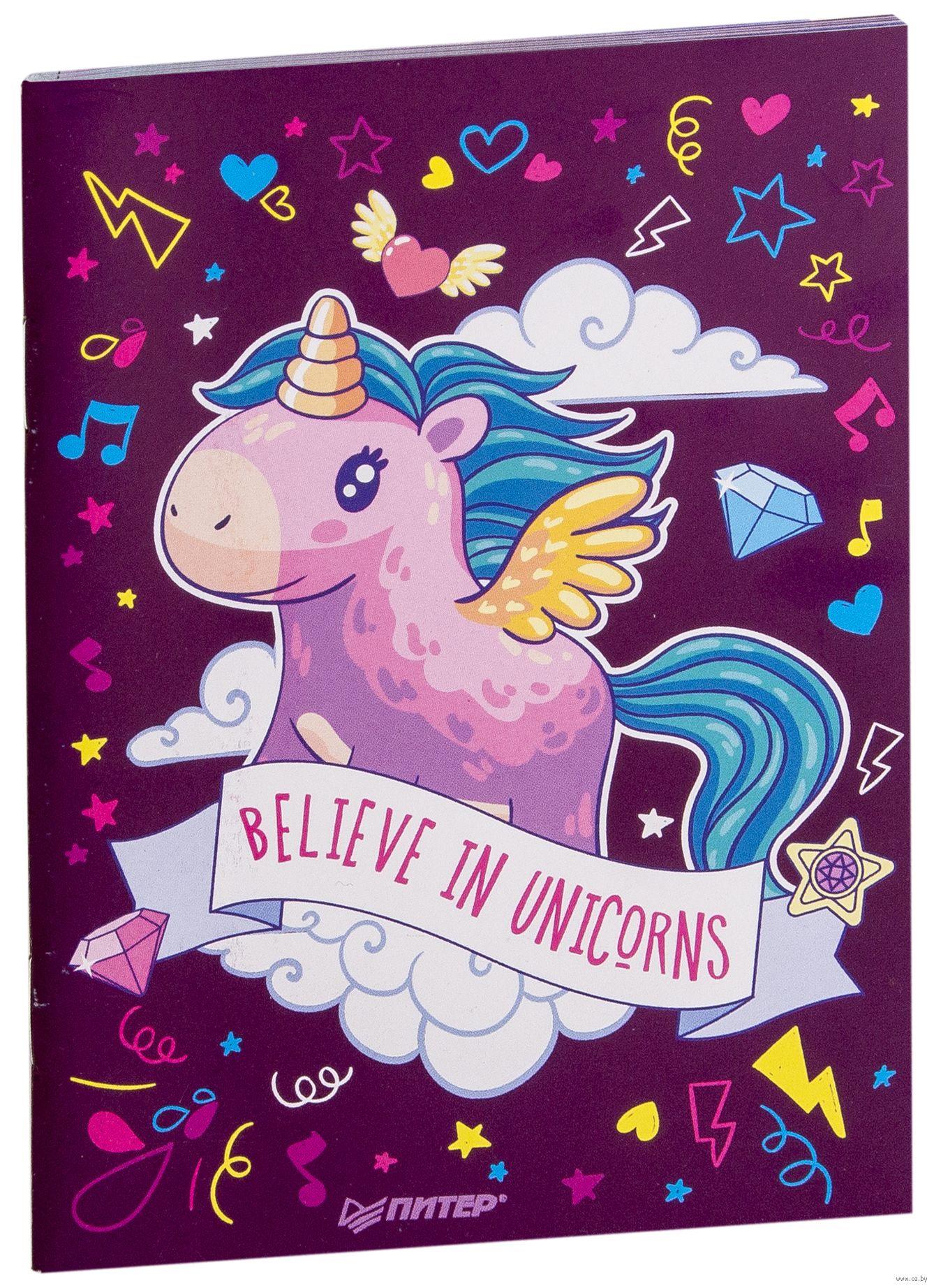 Pictures of unicorns