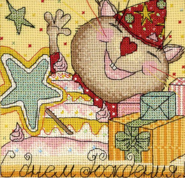 Вышивка крестом поздравительные открытки