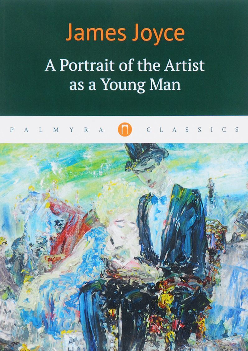 the portrait of the artist as In a portrait of the artist as a young man, stephen dedalus decides to leave ireland and become an artist as a child, he becomes interested in literature, though he's often bullied at school in.