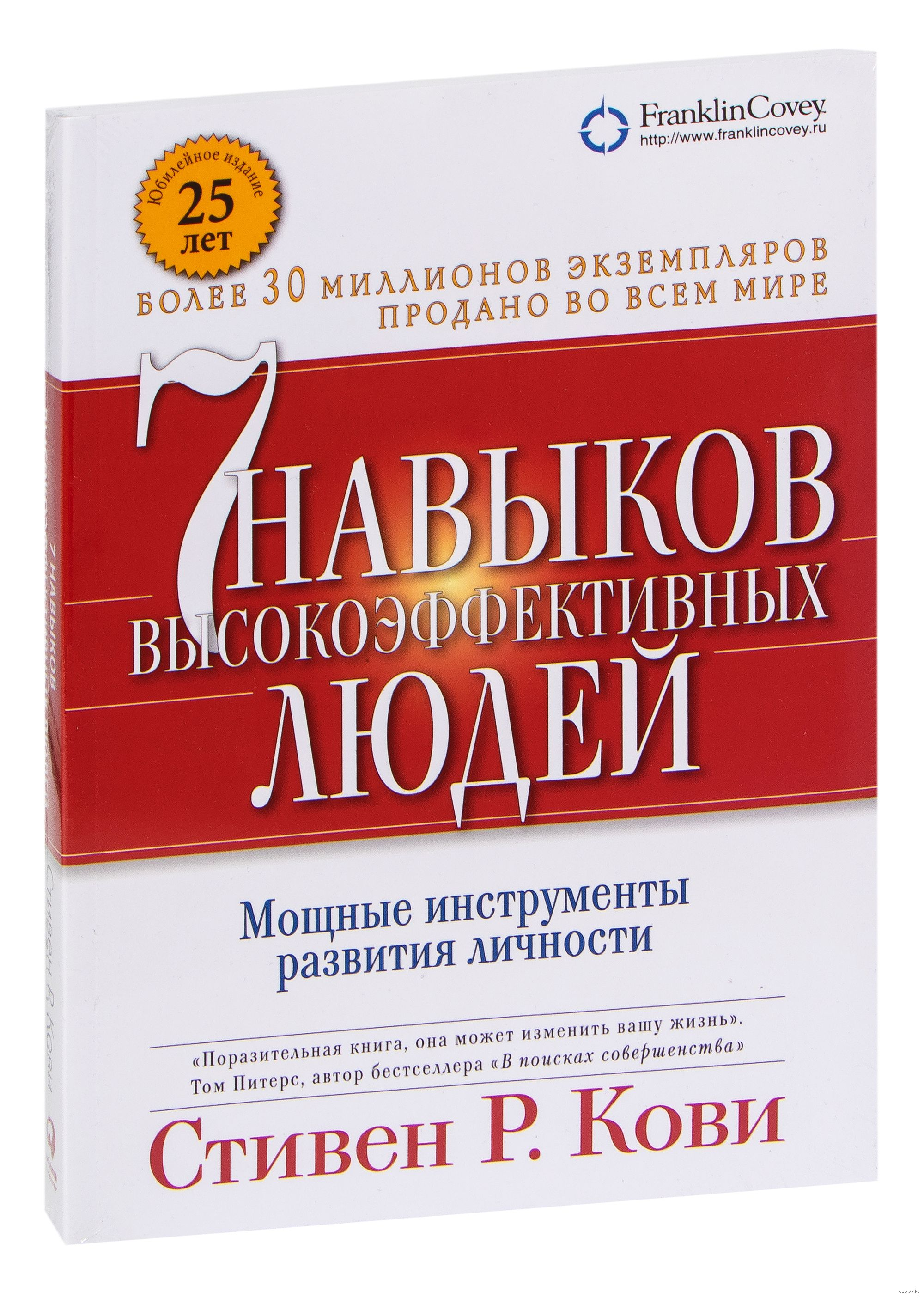 6 книг, которые помогут понять себя и окружающих