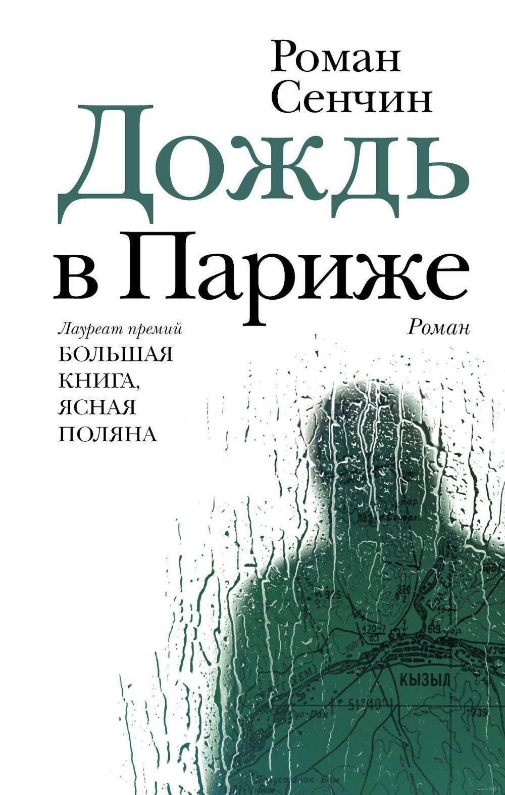 Кристаллы online Новосибирск