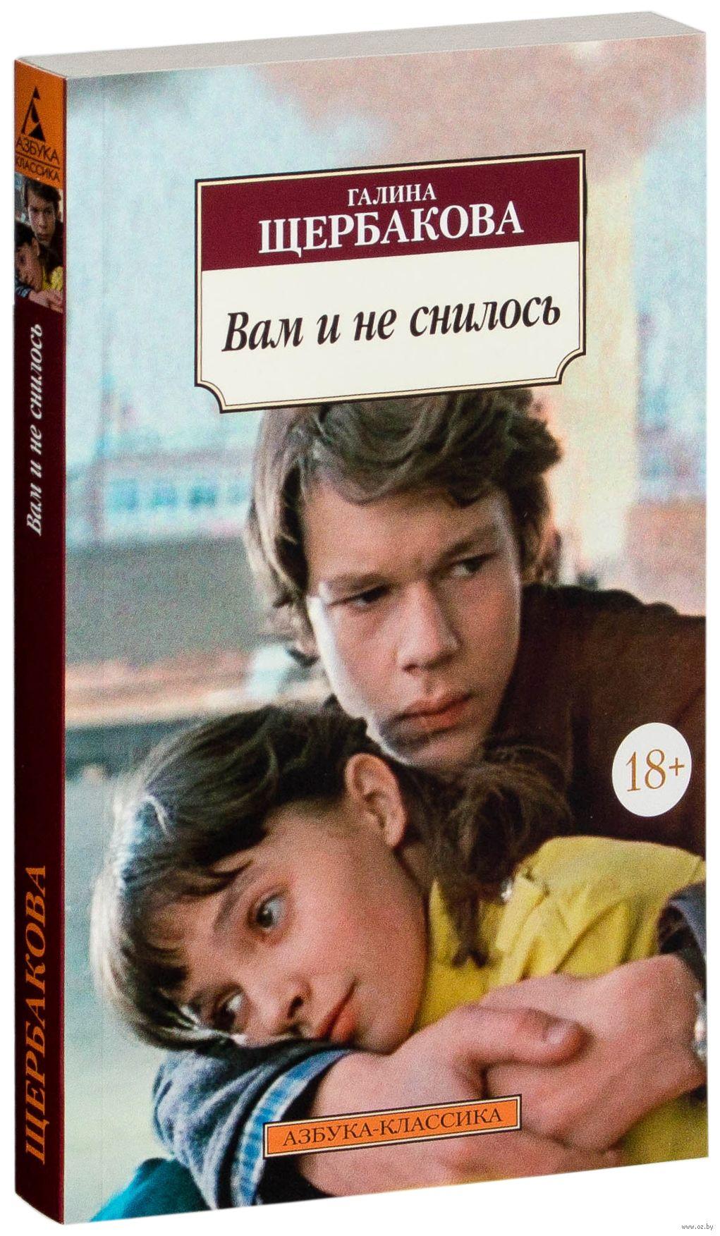 Вам и не снилось — вам и не снилось жанр мелодрама режиссёр илья фрэз в главных ролях татьяна аксюта никита михайловский википедия.