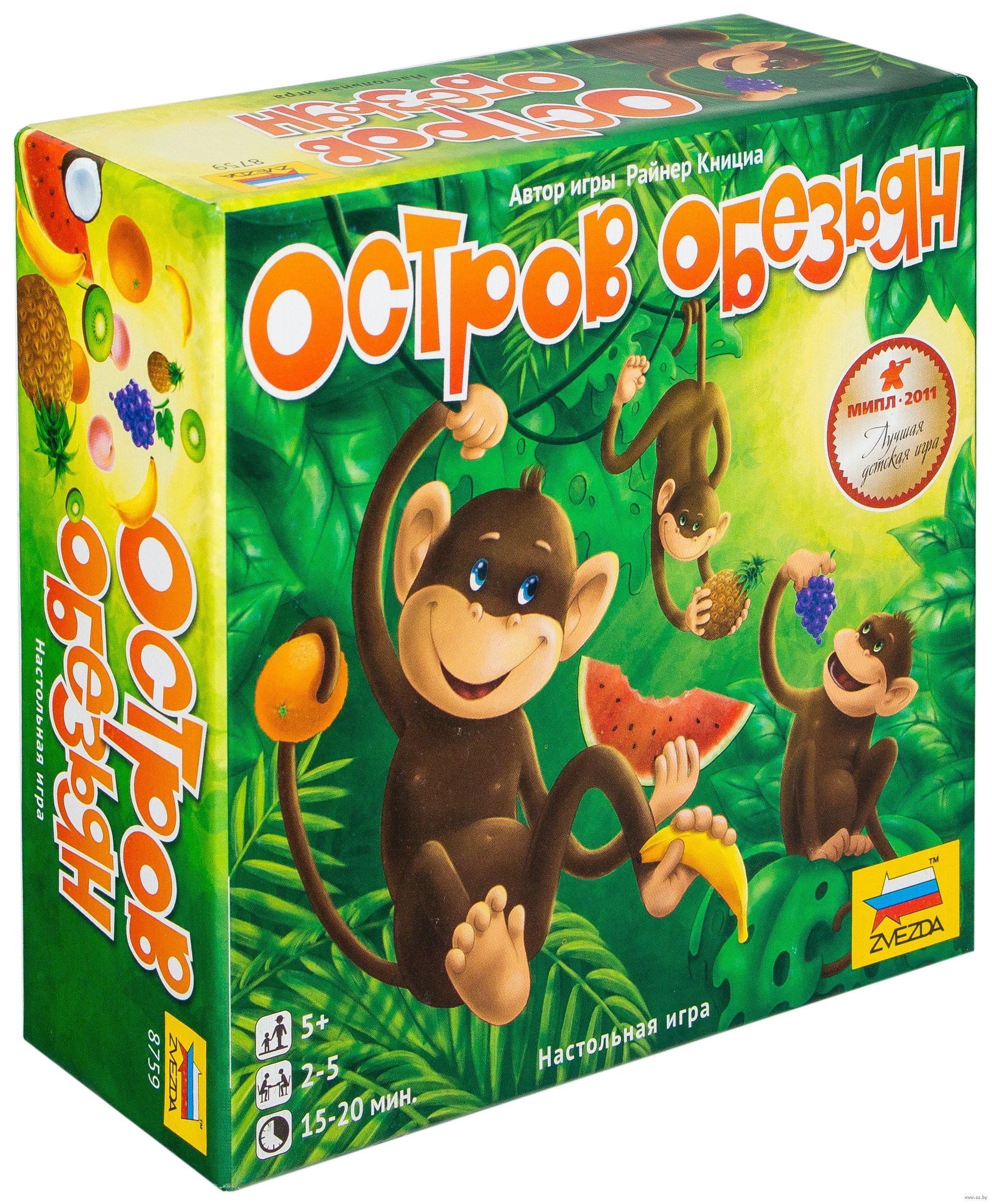 Игровые автоматы обезьянки 5000 кредитов
