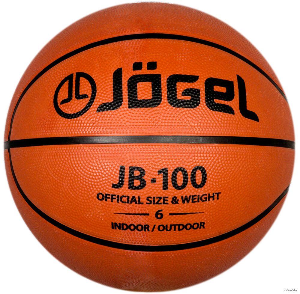f9339d3a Мяч баскетбольный Jogel JB-100 №6 : купить в Минске. Купить Мяч  баскетбольный Jogel JB-100 №6 в интернет-магазине — OZ.by