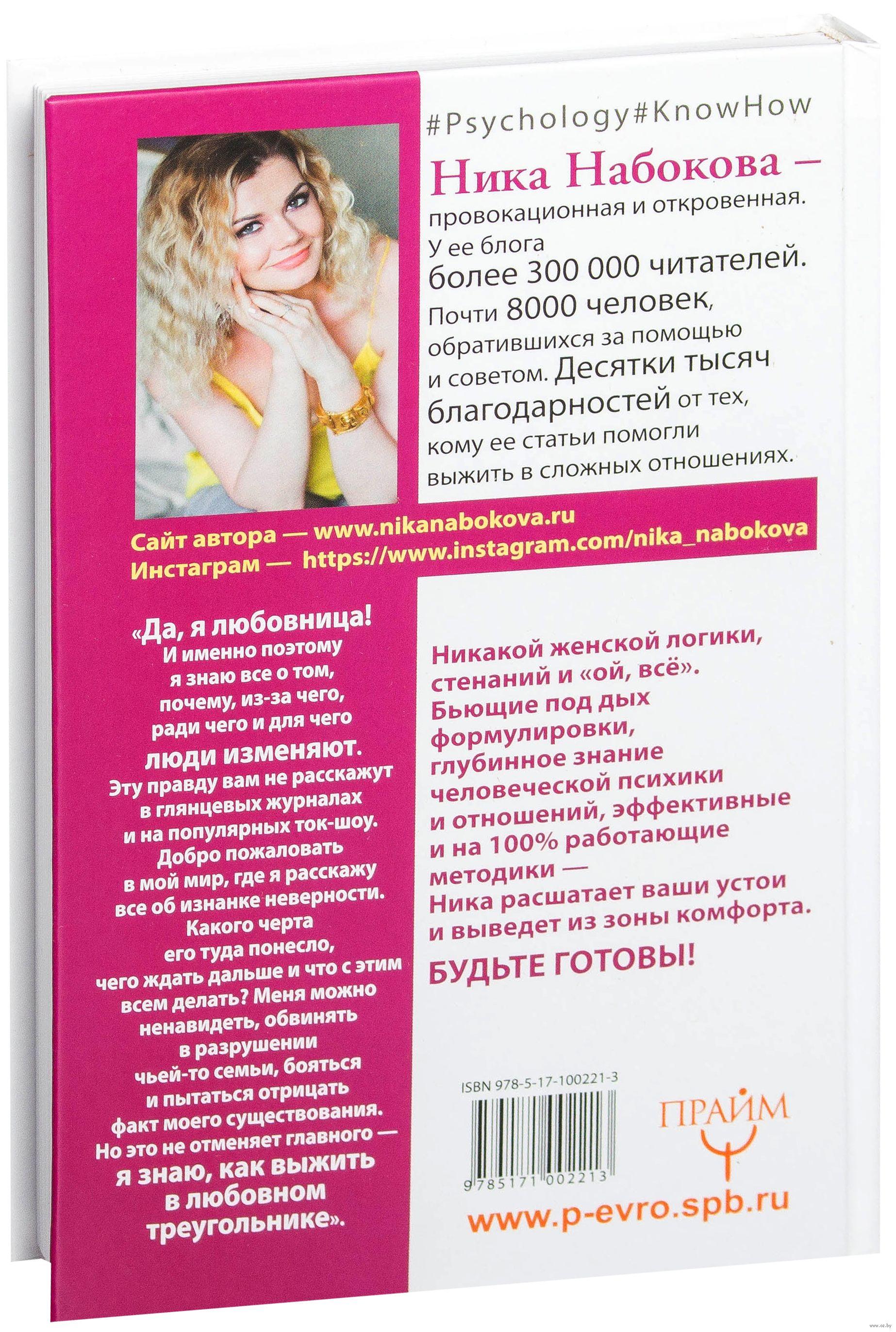 zhena-soset-lyubov-niku-anal