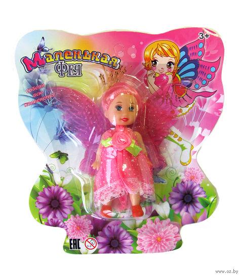 "Кукла ""Маленькая фея"" (17 см; арт. 2132-2R)"