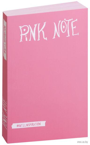 """Блокнот """"Pink Note"""" (А5) — фото, картинка"""