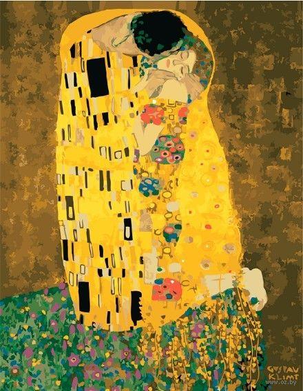 "Картина по номерам ""Поцелуй. Густав Климт"" (500х650 мм) — фото, картинка"