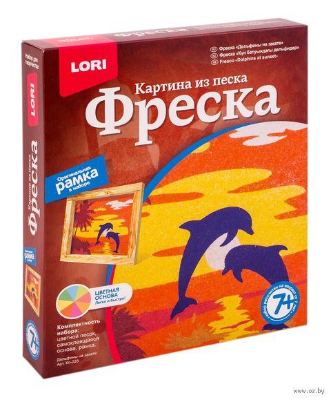 """Картина из песка """"Дельфины на закате"""""""