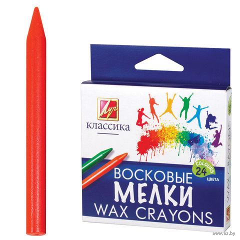Карандаши восковые (24 цвета)