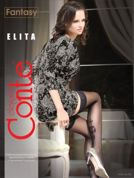 "Чулки женские ""Conte. Elita"""