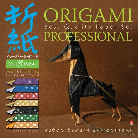 """Набор бумаги для оригами """"Блеск металла"""" (20х20 см; 7 листов) — фото, картинка"""