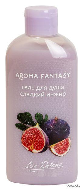 """Гель для душа """"Aroma Fantasy. Сладкий инжир"""" (300 г) — фото, картинка"""