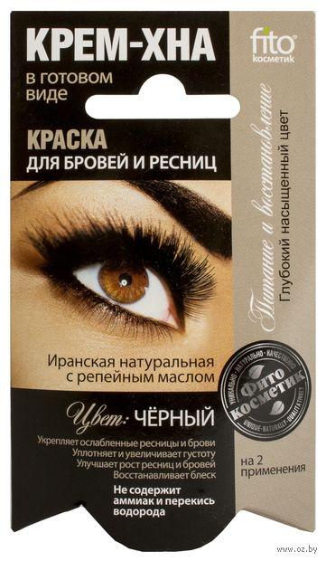"""Краска для бровей и ресниц """"Крем-хна"""" тон: черный — фото, картинка"""