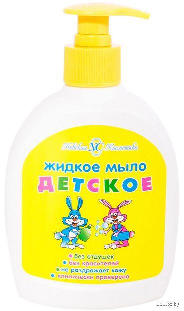 """Жидкое мыло """"Детское"""" (300 мл) — фото, картинка"""