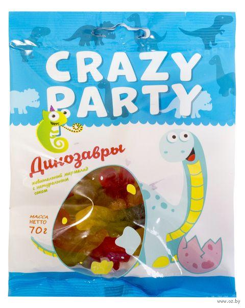 "Мармелад ""Crazy Party. Динозавры"" (70 г) — фото, картинка"