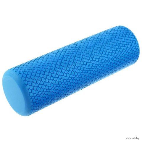 Ролик массажный (синий; арт. 4981307) — фото, картинка