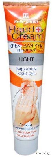 """Крем глицериновый с экстрактом календулы """"Light"""" (125 мл)"""