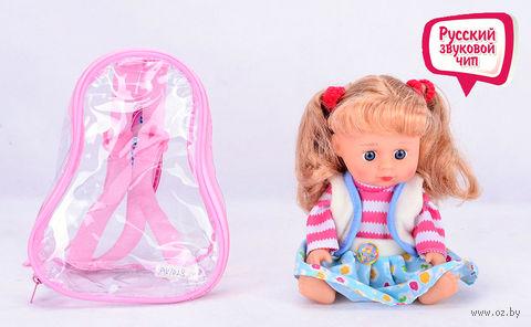 Интерактивная кукла (21 см; арт. AV1028)